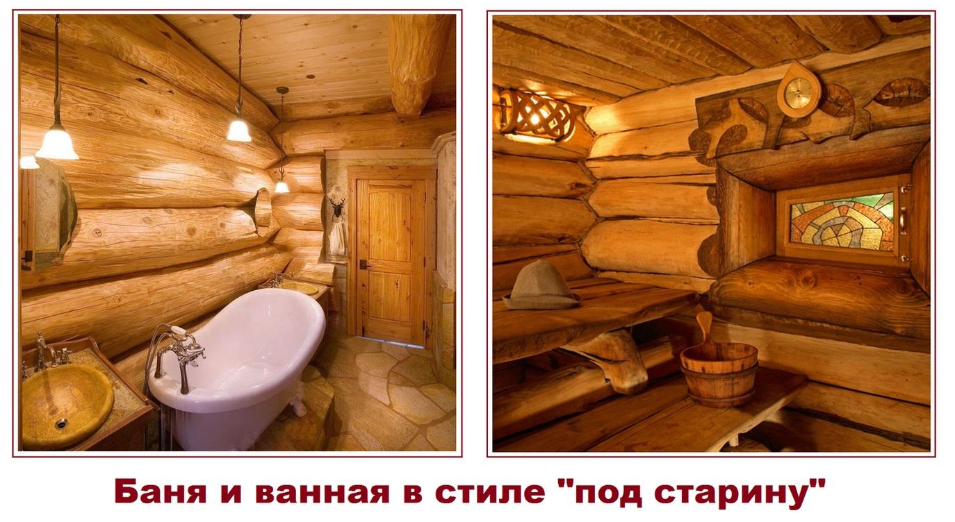 Украшение бани своими руками 13